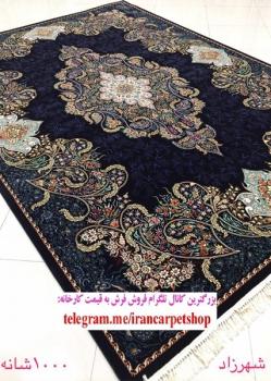 خرید فرش کاشان - فرش ۱۰۰۰ شانه طرح شهرزاد زمینه سرمه ای