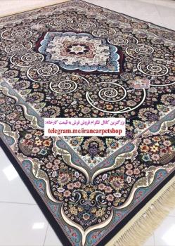 فرش ۱۲۰۰ شانه طرح فریبا