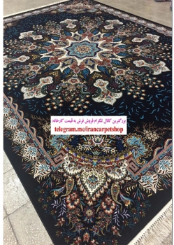 خرید فرش ماشینی ۷۰۰ شانه طرح آدرینا سرمه ای - فرش ماشینی کاشان