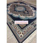 خرید فرش ماشینی ۷۰۰ شانه طرح آرشیدا زمینه سرمه ای - فرش کاشان