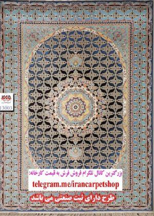 فرش ۱۲۰۰ شانه گل برجسته - قیمت فرش کاشان