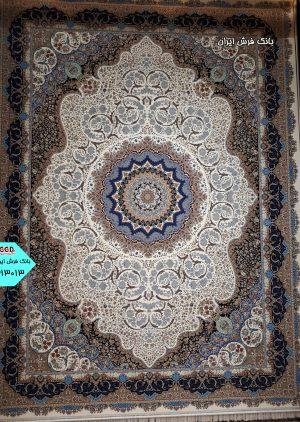 فرش ۱۲۰۰ شانه گل برجسته طرح ۱۳۰۱۳