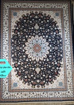 فرش 1200 شانه طرح نائین زمینه سرمه ای