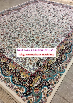 خرید فرش 1200 شانه طرح می گل زمینه کرم - فرش کاشان