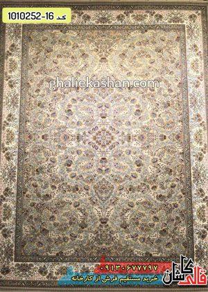 خرید فرش طرح شقایق فیلی 700 شانه برجسته - فرش کاشان