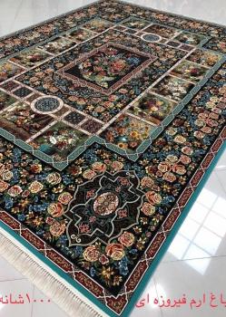 فرش باغ ارم آبی فیروزه ای