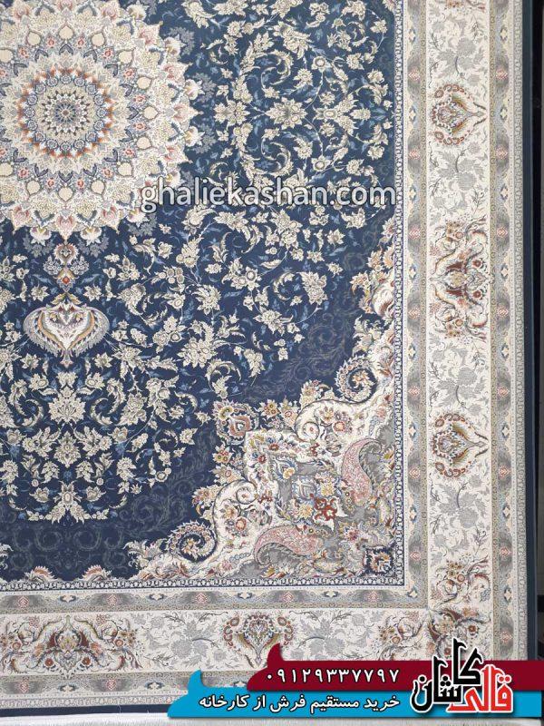 حاشیه فرش 1500 شانه طرح باران زمینه اطلسی محتشم کاشان - گل-برجسته