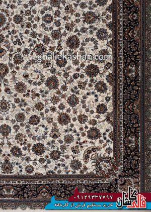 حاشیه-فرش-700-شانه-طرح-افشان-زمینه-کرم-بزرگمهر-کاشان---کد-7804