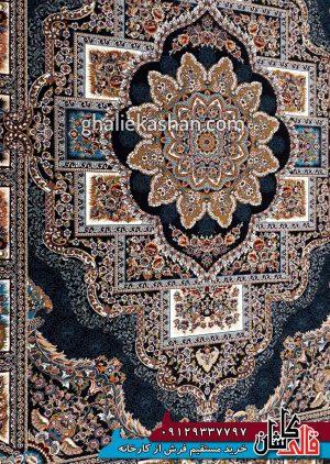 زمینه فرش 700 شانه طرح حوض نقره زمینه سرمه ای بزرگمهر کاشان - کد 7872