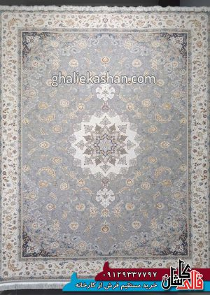 فرش 1500 شانه طرح گل گشت زمینه سیلور محتشم کاشان - گل برجسته