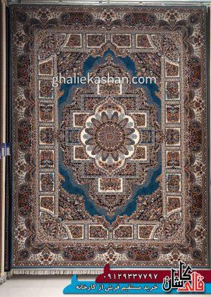 فرش 700 شانه طرح حوض نقره زمینه آبی بزرگمهر کاشان - کد 7872