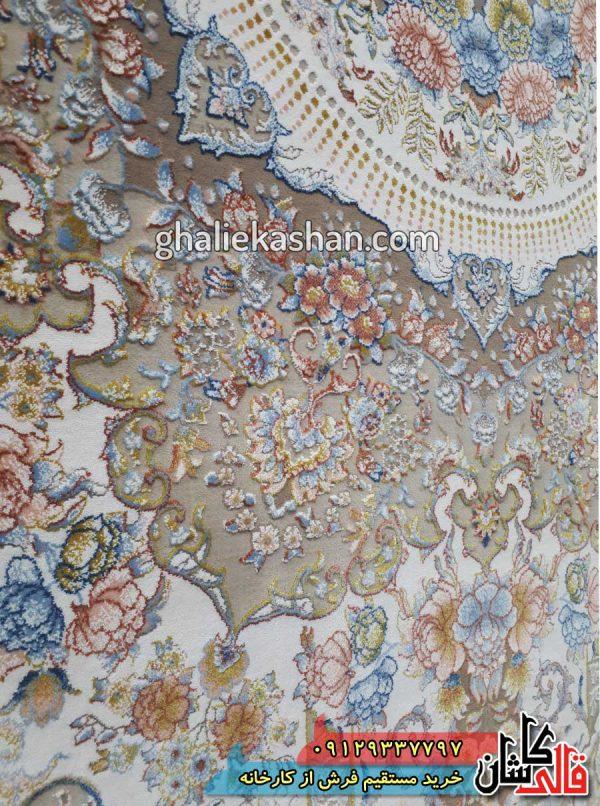 بافت-فرش-طرح-مرجان-زمینه-کرم-محتشم-کاشان-گل-برجسته