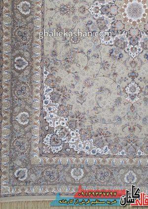 حاشیه فرش 1200 شانه طرح شبنم زمینه دلفینی محتشم کاشان