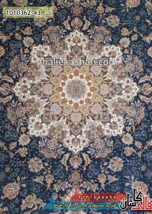 زمینه-فرش-طرح-شبنم-زمینه-اطلسی-محتشم-کاشان-گل-برجسته