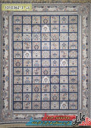 طرح-باغ-فین-زمینه-اطلسی-1200--شانه--برجسته