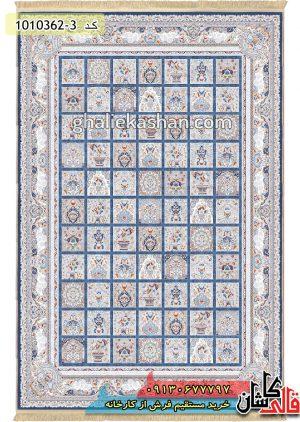 طرح-باغ-فین-زمینه-اطلسی-1200--شانه--برجسته6