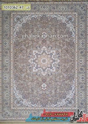 فرش-طرح-مرجان-زمینه-نسکافه-ای-محتشم-کاشان-گل-برجسته
