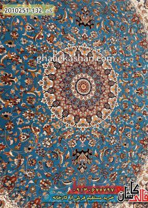 فرش-700-شانه-طرح-اصفهان-زمینه-آبی-کاشان -2کد-7827-