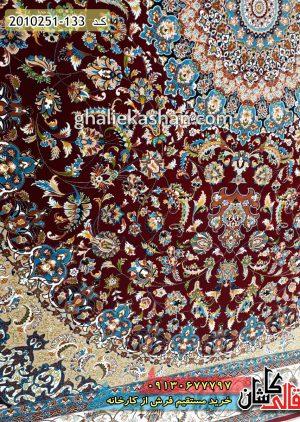 فرش 700 شانه طرح اصفهان زمینه روناسی 3- کد 7827