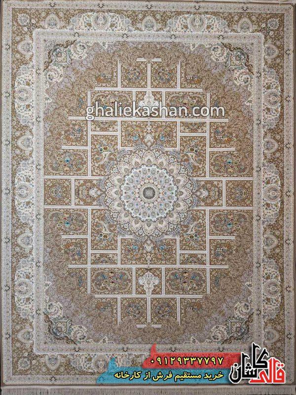 فرش کاشان فرش طرح خشتی ماشینی کاشان قالی کاشان قیمت و خرید فرش ماشنی کاشان