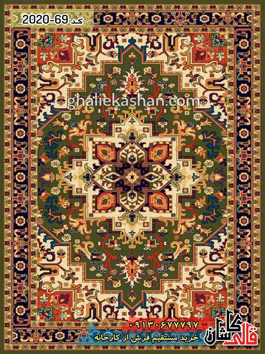 فرش کاشان قالی کاشان مقایسه گلیم و فرش