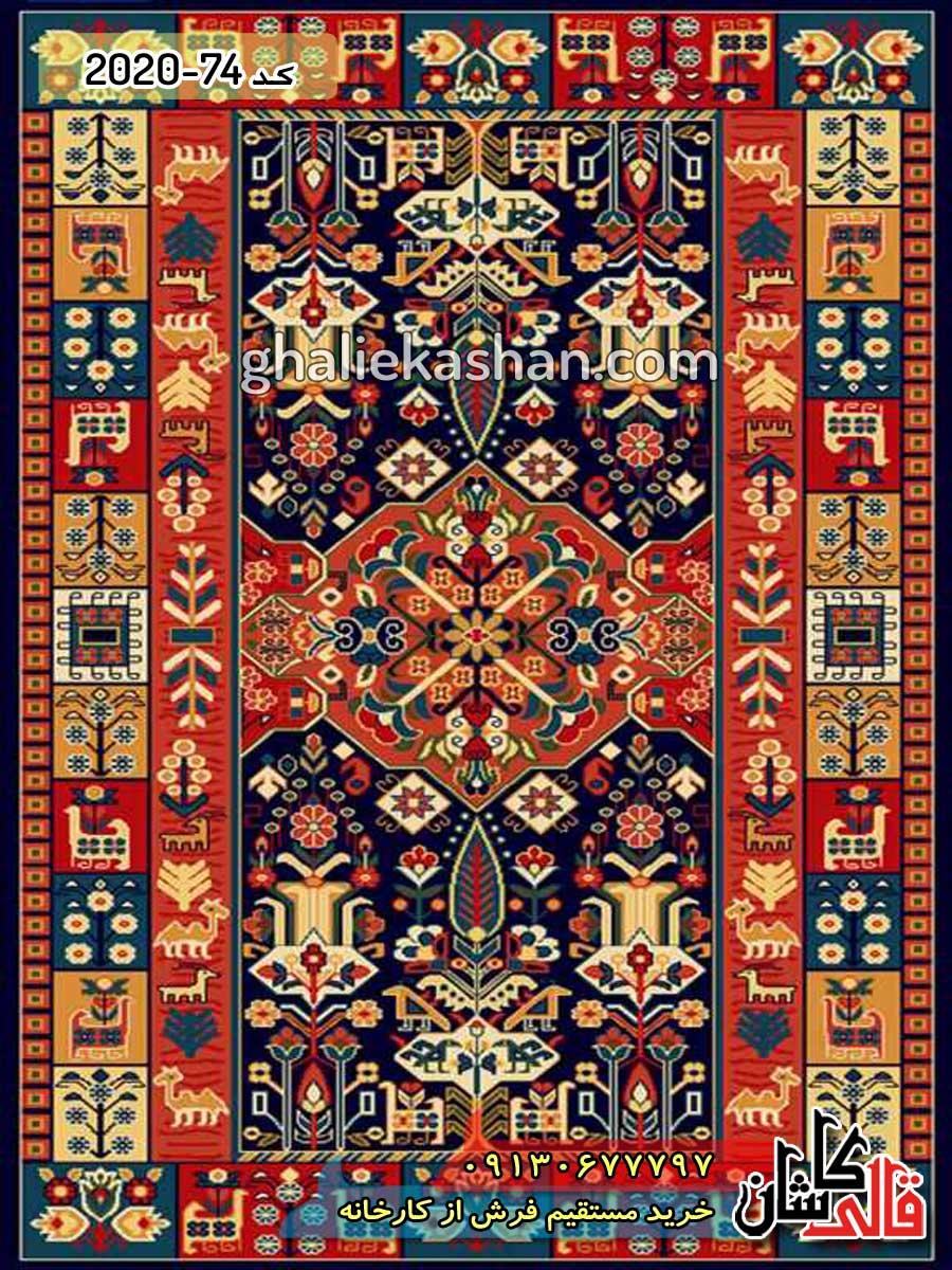 فرش کاشان گلیم فرش کاشان انواع گلیم فرش و ویژگی های انها قیمت و خرید گلیم فرش ماشینی