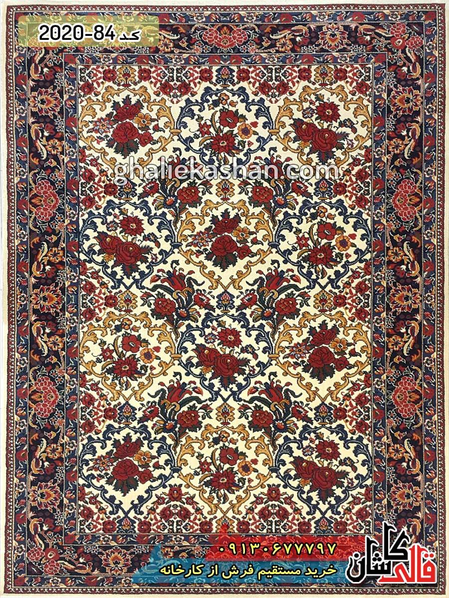 فرش کاشان قالی کاشان فرش فریز فانتزی و مدرن قیمت و خرید فرش انواع فرش فانتزی و مدرن
