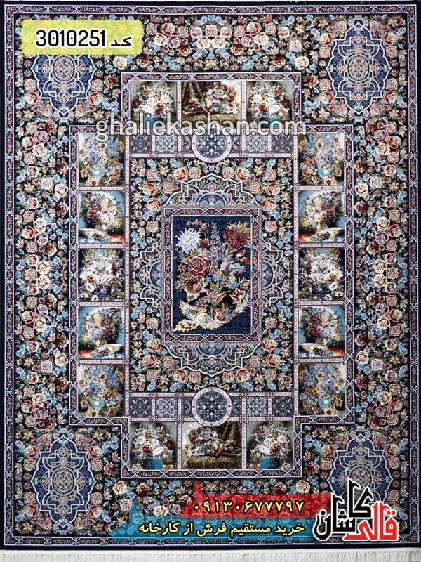فرش طرح خشتی کاشان فرش کاشان قالی کاشان فرش سنتی کاشان فرش خاص و مدرن فانتزی