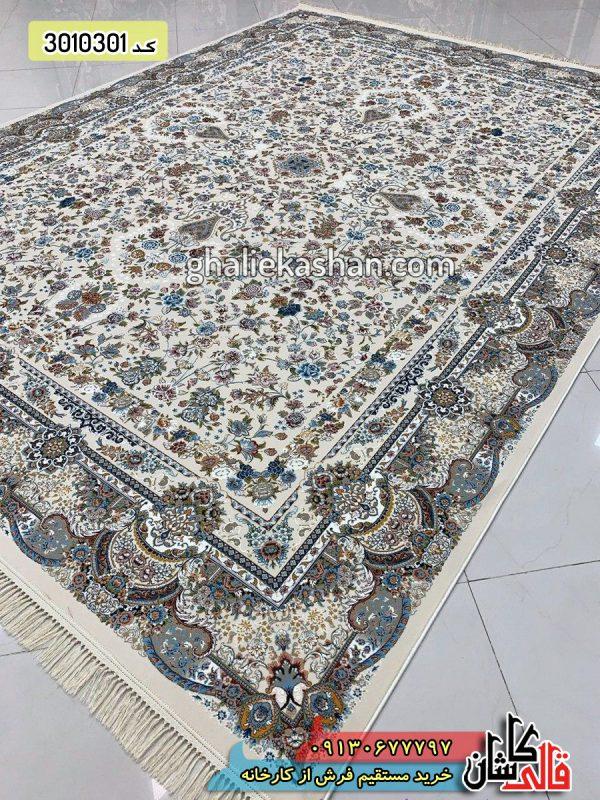 فرش 1000 شانه طرح آویشه زمینه کرم چرک کاشان گل برجسته