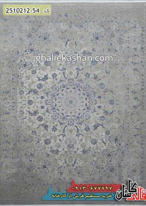 فرش کاشان قالی کاشان خرید فرش ماشینی مدرن و فانتزی جدید و خاص