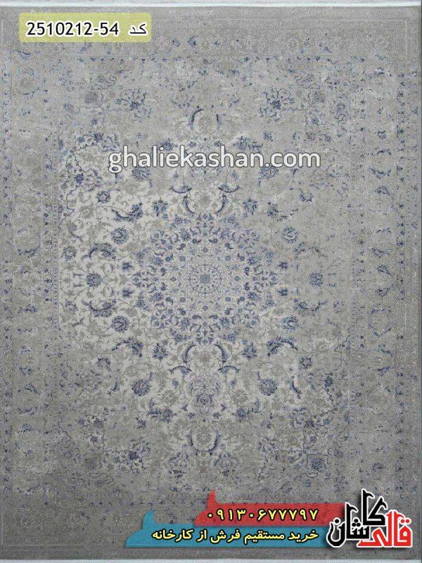 فرش کاشان قالی کاشان فرش مدرن فانتزی طرح وینتیج کاشان فرش کهنه نما