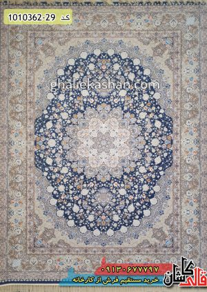 فرش 1200 شانه قالی کاشان