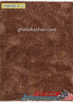 فرش اتاق خواب قالی کاشان