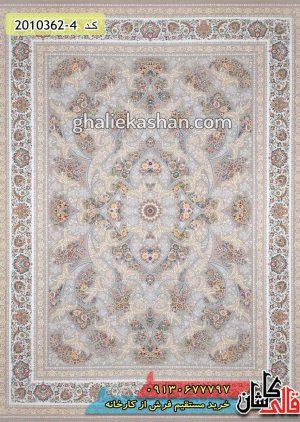 فرش کاشان، فرش 1200 شانه، قالی کاشان، فرش طرح زیبا، فرش زمینه نقره ای