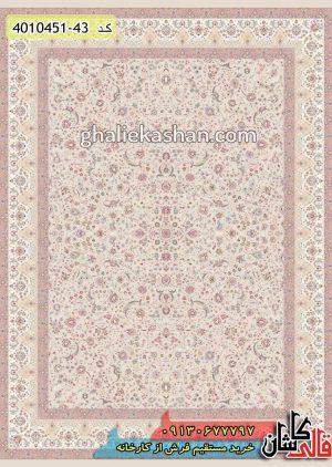 فرش جهیزیه عروس خرید مستقیم از کارخانه قالی کاشان