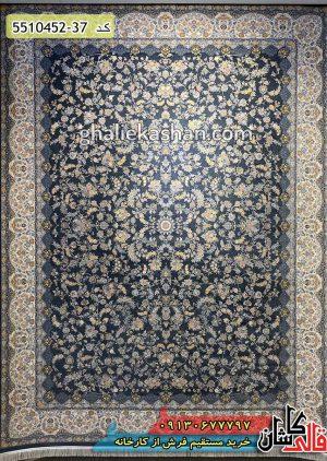 فرش 1500 شانه قالی کاشان