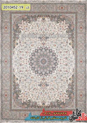 فرش 1500 شانه دستباف گونه قالی کاشان