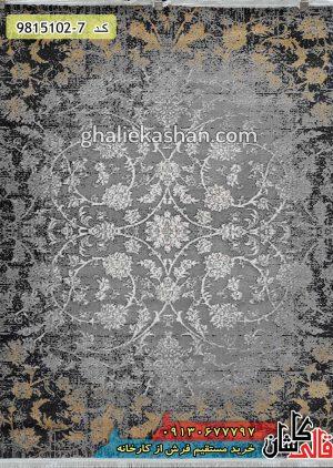 خرید مستقیم فرش از کارخانه قالی کاشان