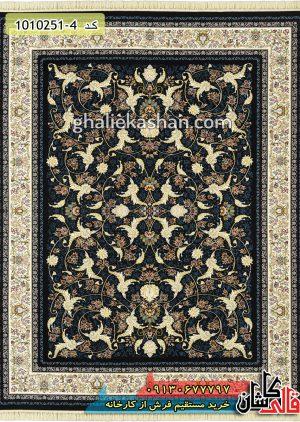 خرید مستقیم فرش از کارخانه قالی کاشان طرح تارا