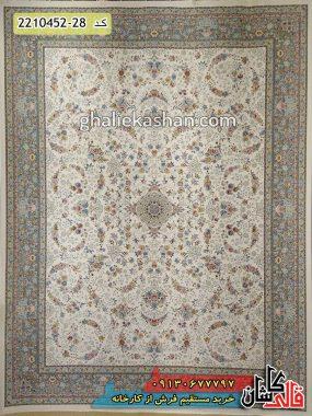فرش زمینه طوسی،فرش زمینه سرمه ای،فرش افشان،فرش 1500 شانه